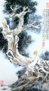 326px-laozi_contemplating_nature_2-2